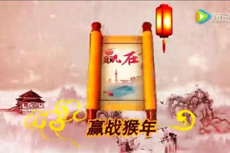 蒜界名企名家大拜年 ()