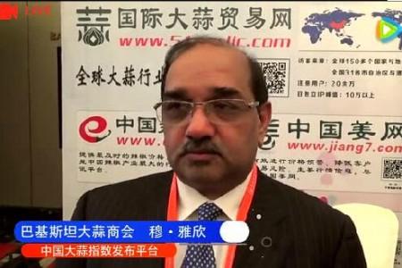 全球大蒜业界领袖贺中国大蒜指数发布 ()