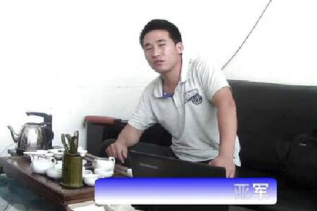 """金乡行情快报—""""老石说市""""第八期 ()"""