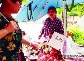 """武昌:大蒜标价""""10元4斤"""" ()"""