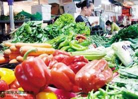 郑州:蔬菜价格稳中有涨 ()