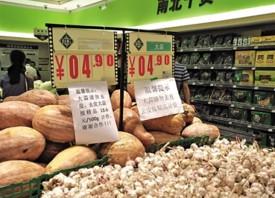 内江:大蒜价格降了近半 ()