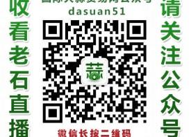 邳州大蒜市场调研—直播预告 ()