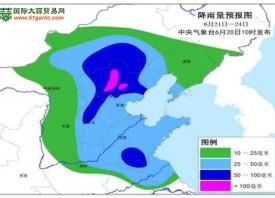 山东将受6年来最大冷涡暴雨影响 ()
