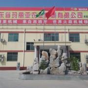 山东省玛丽亚农业机械有限公司 ()
