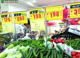 长沙:节前蔬菜价格小涨 ()
