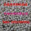 杞县苏木阳光蒜业代收代存优质大蒜