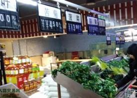 临沂菜价创入冬以来最大涨幅