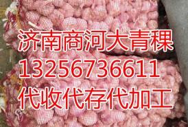 济南金美益农副产品有限公司 ()