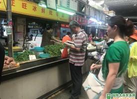 """湖北:国庆""""菜篮子""""价稳量足"""