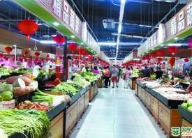 北京:供��增多 菜�r降�� ()