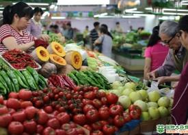 重庆:蔬菜批零价格小幅上涨 ()