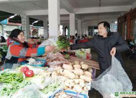 德�:蒜苔上市  10多元一斤 ()