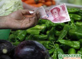 河南:蔬菜价格涨幅明显