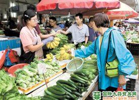 南京:蔬菜价格有升有降