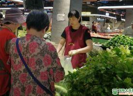 鞍山:蔬菜价格大幅下跌