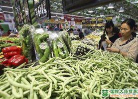 农业农村部:蔬菜价格季节性回落