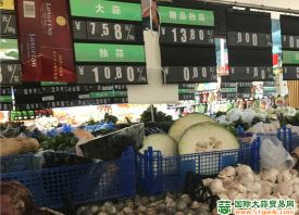重庆:蔬菜供应充足 价格略有下调