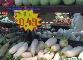 北京:冬储菜价格持续走低 ()