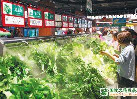 三亚:外调蔬菜 保供稳价 ()