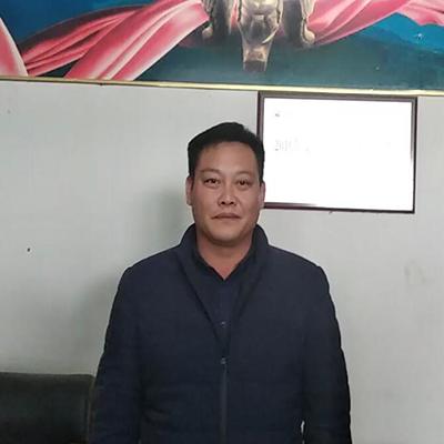 金乡县高进农贸有限公司