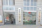 中农蒜业有限公司 ()