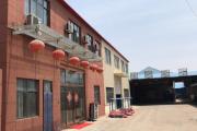 金乡县恒生源贸易有限责任公司 ()