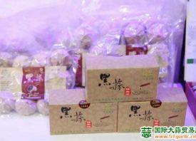 邳州大蒜: 品质优 出口创汇 ()