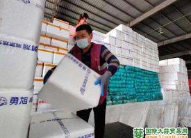 上海:蔬菜价格小幅下降