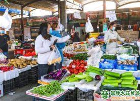 喀什市:供应充足 菜价稳定