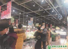 哈尔滨:市民理性购买 菜价持稳