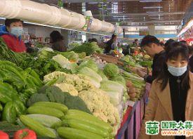 太原:气温回升 蔬菜供应增加 ()