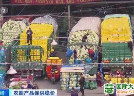 上海江桥:多种措施 平抑菜价